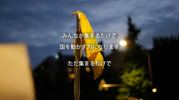 シーケンス 01.Still006