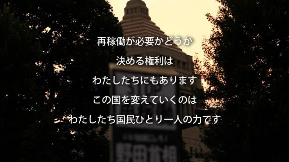 シーケンス 01.Still004